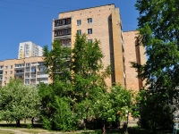 neighbour house: str. Sulimov, house 45. Apartment house