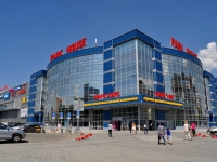 "neighbour house: str. Sulimov, house 50. shopping center ""ПАРК ХАУС"""