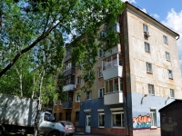 neighbour house: str. Sulimov, house 61. Apartment house