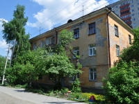 Yekaterinburg, Sulimov str, house 63. Apartment house