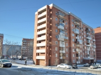 Yekaterinburg, Uralskaya st, house 1. Apartment house