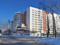neighbour house: st. Uralskaya, house 1. Apartment house