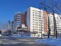 Екатеринбург, улица Уральская, дом 1. многоквартирный дом