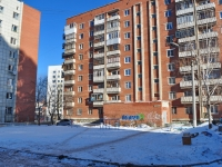 Yekaterinburg, Uralskaya st, house 4. Apartment house