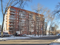neighbour house: st. Uralskaya, house 4. Apartment house