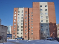 Yekaterinburg, Uralskaya st, house 6. Apartment house