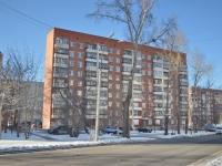 Екатеринбург, улица Уральская, дом 8. многоквартирный дом