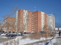 Yekaterinburg, hostel ЕМУП Трамвайно-троллейбусного управления, Uralskaya st, house 10