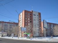 叶卡捷琳堡市, 宿舍 ЕМУП Трамвайно-троллейбусного управления, Uralskaya st, 房屋 10
