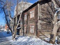Yekaterinburg, Uralskaya st, house 17. Apartment house