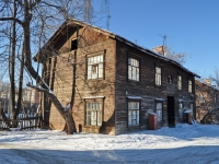 Yekaterinburg, Uralskaya st, house 19. Apartment house