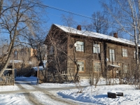 Yekaterinburg, Uralskaya st, house 21. Apartment house