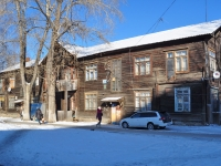 Yekaterinburg, Uralskaya st, house 25. Apartment house