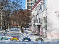 Yekaterinburg, nursery school №100, Uralskaya st, house 48А