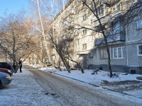 Yekaterinburg, Uralskaya st, house 48. Apartment house
