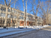 叶卡捷琳堡市, 学校 №146, Uralskaya st, 房屋 50А