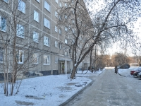 Yekaterinburg, Uralskaya st, house 50. Apartment house