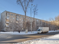 Yekaterinburg, Uralskaya st, house 52/1. Apartment house