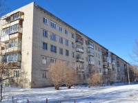 Yekaterinburg, Uralskaya st, house 52/2. Apartment house