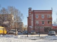 叶卡捷琳堡市, Uralskaya st, 房屋 52А. 多功能建筑