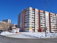 Екатеринбург, Уральская ул, дом 55