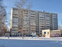 叶卡捷琳堡市, Uralskaya st, 房屋 56А. 公寓楼