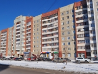 Yekaterinburg, Uralskaya st, house 57/1. Apartment house