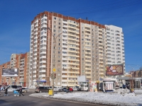 Yekaterinburg, Uralskaya st, house 57/2. Apartment house