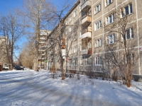 Yekaterinburg, Uralskaya st, house 58/2. Apartment house