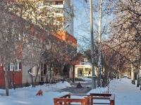 叶卡捷琳堡市, 幼儿园 №563, Малыш, Uralskaya st, 房屋 59А
