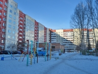 Yekaterinburg, Uralskaya st, house 59. Apartment house
