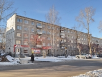 Yekaterinburg, Uralskaya st, house 60. Apartment house