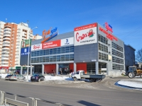 Yekaterinburg, shopping center ГУДЗОН, Uralskaya st, house 61А