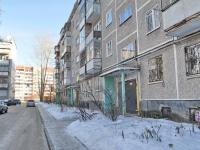 Yekaterinburg, Uralskaya st, house 62/1. Apartment house