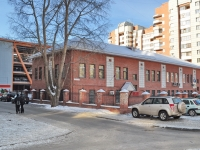 neighbour house: st. Uralskaya, house 63Б. governing bodies