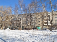 Yekaterinburg, Uralskaya st, house 64. Apartment house