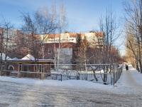 Екатеринбург, детский сад №320, Улыбка, улица Уральская, дом 65А
