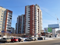 Yekaterinburg, Uralskaya st, house 67. Apartment house