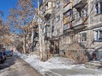 叶卡捷琳堡市, Uralskaya st, 房屋 68/1. 公寓楼