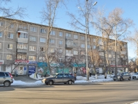 Yekaterinburg, Uralskaya st, house 68/1. Apartment house