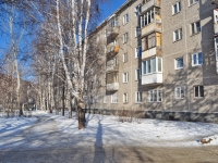 Yekaterinburg, Uralskaya st, house 68/2. Apartment house