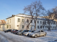 叶卡捷琳堡市, Uralskaya st, 房屋 70А. 管理机关