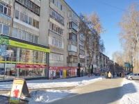 Yekaterinburg, Uralskaya st, house 70. Apartment house