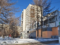 neighbour house: st. Uralskaya, house 76. Apartment house