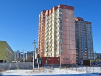 Yekaterinburg, Uralskaya st, house 77. Apartment house