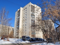 neighbour house: st. Uralskaya, house 78. Apartment house