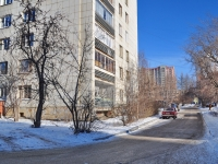 Yekaterinburg, Uralskaya st, house 80. Apartment house