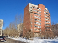 Yekaterinburg, Uralskaya st, house 82. Apartment house