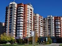 Екатеринбург, Уральская ул, дом 63