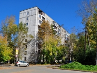 neighbour house: st. Uralskaya, house 50. Apartment house